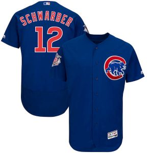 finest selection 5914e 270d3 Vipjerseystore | Wholesale Cheap Jerseys Online From China ...
